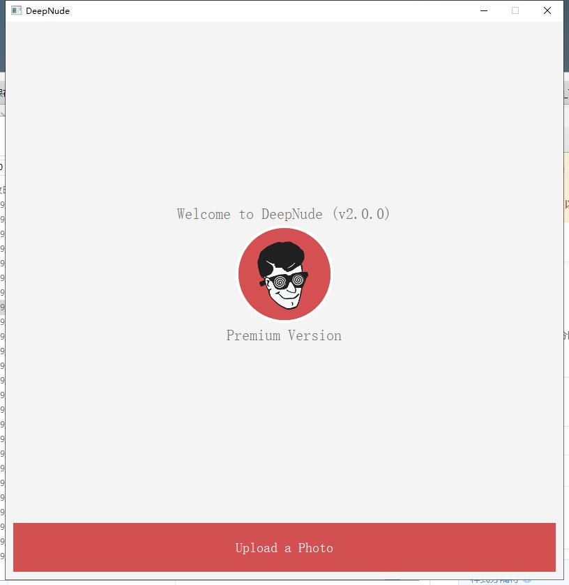 福利DeepNude2.0带下载地址