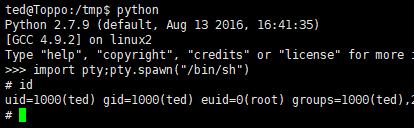 linux提权脚本LinEnum分享
