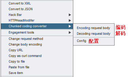 利用Burp suite插件Chunked coding converter分块绕过WAF